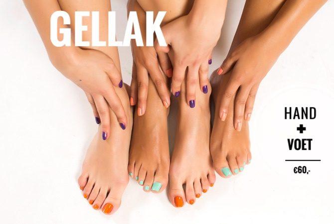 Gellak